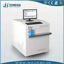 合金钢检测用直读光谱仪比元素分析仪好,杰博光谱仪专业生产厂家