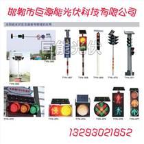 邯郸信号灯,邯郸信号灯设备,巨源能光伏科技