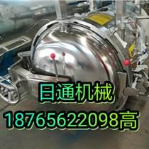 殺菌鍋生產廠家 高溫高壓肉類殺菌鍋 山東日通機械