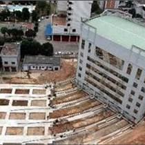 西安建筑改造建筑物糾偏平移工程公司