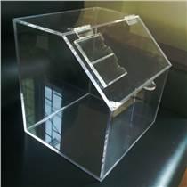 鄭州亞克力制品加工有機玻璃制品