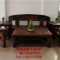 老船木沙发现代中式家具实木沙发椅子成套客厅古典沙发