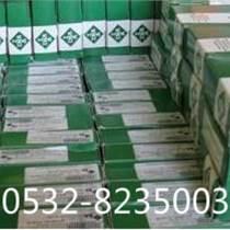 青島德源軸承公司供應產品67941/40滾針軸承參數