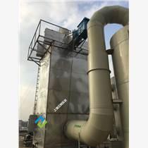 造紙廠壁紙增塑劑煙霧凈化設備