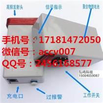 喜洋洋水果機遙控器廠家電l7l-8l472050