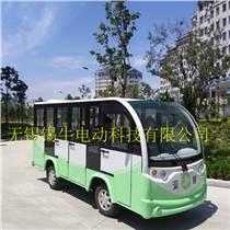 苏州14座电动观光车、看房观光接待车直销价格