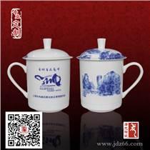 陶瓷茶杯厂家 旅游纪念礼品茶杯