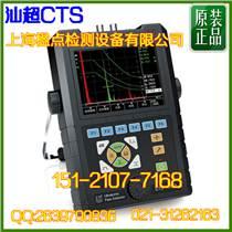 CTS-1010汕超超聲超聲波探傷儀