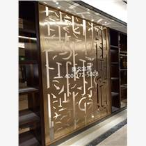 酒店家具 客厅家具不锈钢屏风隔断定制 杭州屏风厂家