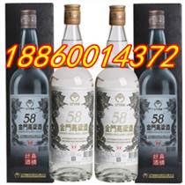 58度金門特級白金龍高粱酒750ml