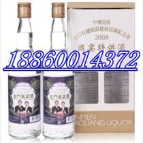 2008年国宴58度金门高粱酒销售