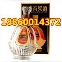 扁瓶823纪念酒黑包装金门高粱酒