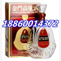 823金门高粱酒供应临沂市