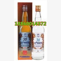 38度金门高粱酒促销广饶市
