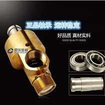 流延膜机水用旋转接头 透气膜设备水用旋转接头 淋膜机