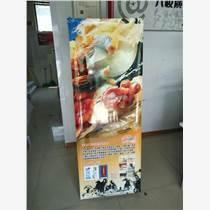 龍湖八駿圖文廣告設計