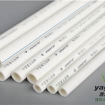 洛阳雅洁管业ppr pvc管件怎么代理PPR管材管件低价促销
