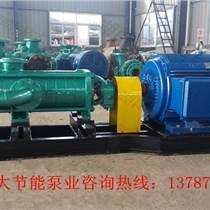 中大泵业自平衡多级离心泵厂价直销