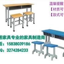 鄭州雙人升降課桌椅批發專業學校桌椅廠家、企業
