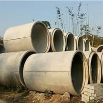 广州钢筋混凝土管承插管企口管