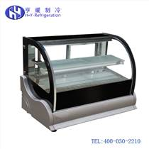 桌上型软质冰淇淋机_桌上型百味冰淇淋机_桌上型做冰淇淋机器_桌上型冰淇淋机设备