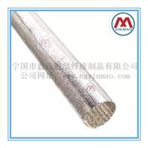 鑫茂牌铝箔耐高温隔热防护套管 反辐射套管