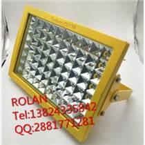 100W防爆燈BFC8160防爆燈LED防爆燈價格