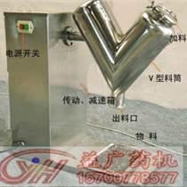 V-5饲料可用混合机