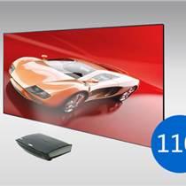 超大尺寸激光电视/厦美视/瑞屏电子科技股份有限公司