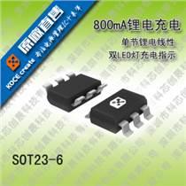 供应一节电池手电筒IC系列 2326