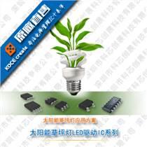 供应降压型LED手电筒升压IC