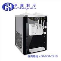 上海软冰淇淋机|做硬冰淇淋的机器|酸奶冰淇淋机批发|便宜的硬冰淇淋机