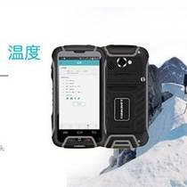 蘭德華巡更系統智能巡更手機