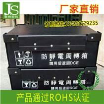 佛山中空板廠訂制防靜電中空板刀卡箱 廣州防靜電中空板