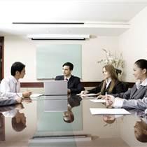 企业如何开创财务共享服务中心新模式,北京企业财务共享中心建设专题培训