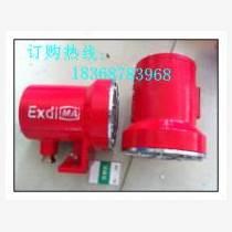 DGY9/36L礦用掘進機LED燈