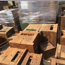 寶安收購舊模具松崗回收五金模具光明回收廢模具