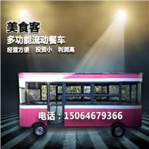 冰淇淋冷飲車價格,電動奶茶飲品車,多功能飲品店車