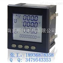 BRN-E202-AIW多功能電流表