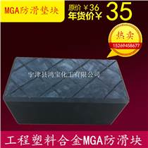 山东工程塑料合金NGB滑块的价值