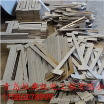 青岛承接剪板折弯工程青岛4米剪板机折弯机对外加工