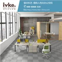 雄安新区周边办公家具厂,银丰科艺整体规划方案 行业典