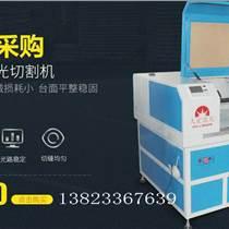 絲桿伺服系統激光切割機