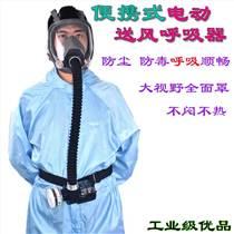 鑫勵 供氣式防毒面具配6802防塵口罩噴漆防粉塵除甲醛接電動風機