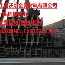 SMW工法桩H型钢700X300/三轴深搅插型钢488*300  588*300 700*300*1
