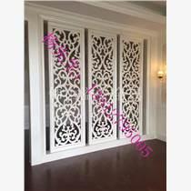 福建鋁藝屏風強檔推薦 歐式鋁板鏤空玫瑰金藝術隔斷