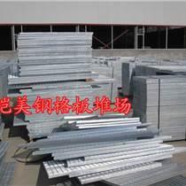 武漢鋼格柵板/鍍鋅格柵板