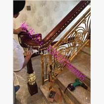 鋁藝雕花樓梯護欄樣板福建藝術樓梯扶手行業