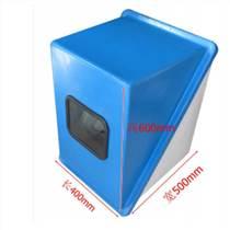 我不敢相信北京儀表保護箱保溫箱廠家超低價格