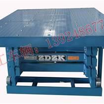 工厂液压升降机 2T固定式升降货梯 定制升降平台